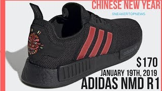 sports shoes bcede 8010b Mogu51 The adidas NMD R1 Celebrates Chinese New Year With Inspired Colorway   flyknit yeezy boost ultra