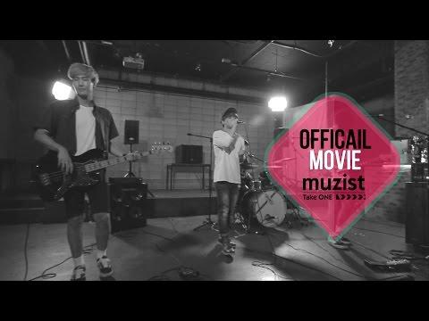 [뮤지스트TAKE1]보이후드(BOYHOOD) - 이별주파수(Parting Frequency)