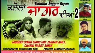 Kalolan Jaggar Diyan 2 | Full Punjabi Movie 2018 | Jaggar Gapi | Team Bajra