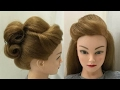 3 Beautiful Hairstyles with Puff : Easy Hairstyles прически