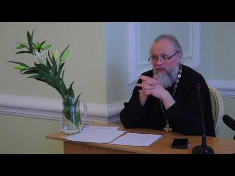 того чтобы о православной антропологии лекции слушать производстве некоторых видов