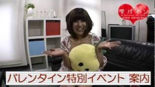 雫パイン動画[1]