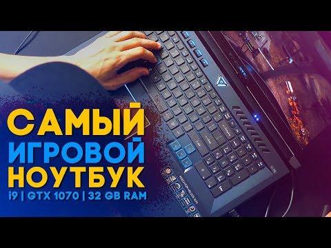 САМЫЙ ИГРОВОЙ НОУТБУК! Acer Predator Helios 500 Обзор