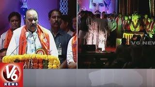 Naini Narasimha Reddy Speech At Basaveshwara 884th Jayanti Celebrations | Hyderabad