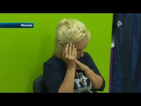 Московская полиция обнаружила казино, замаскированное под компьютерный клуб
