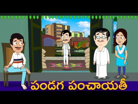 Political Leaders Attracting Voters by Bribe | No Comment | ABN Telugu