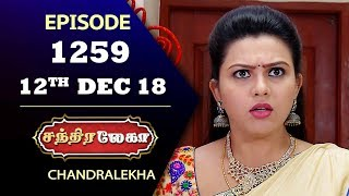 CHANDRALEKHA Serial | Episode 1259 | 12th Dec 2018 | Shwetha | Dhanush | Saregama TVShows Tamil