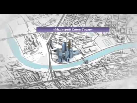 Москва в цифрах.  Башня Меркурий Сити Тауэр