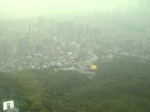 N Seoul Tower, N서울타워, Сеульская башня