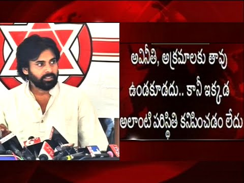 There is Immense Political Corruption in this Country : Pawan Kalyan