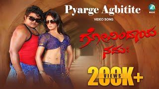 Govindaya Namaha - Pyarge Agbitite Full Kannada Video Song HD   Govindaiya Namaha Movie   Komal Kumar, Parul Yadav