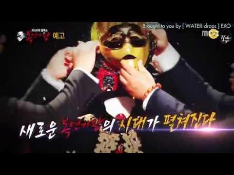 [Vietsub - Preview King of masked singer E.17] Anh khách mời đẹp trai nhất hệ mặt trời - SUHO ♥
