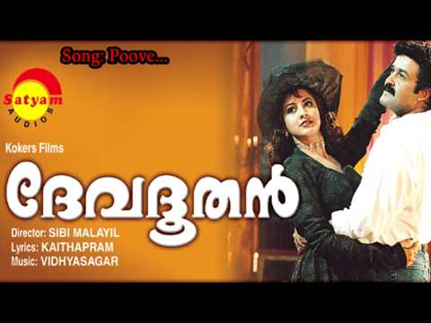 Poove -  Devathoothan video