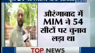 News24 Exclusive MIM Chief  Asaduddin owaisi speaks on impressive performance in civic polls