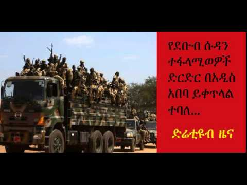 DireTube News - Final South Sudan peace talks to resume in Addis on Monday