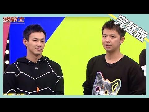 娛樂百分百2015.01.09(五) 終極惡女遊戲王