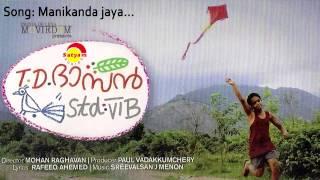 Manikanda jaya  - T D Dasan, STD VI B
