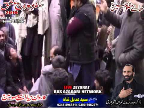 azadari In najaf  2019 Salar Zakir Syed Zuriat Imran Sherazi