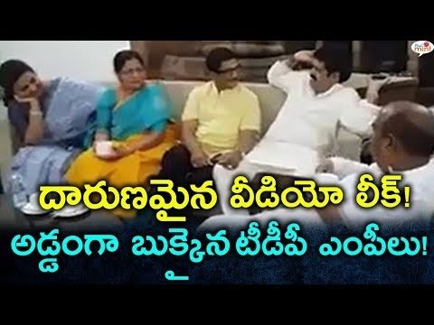 Do You Know What TDP MP's Did? | AP Latest Political Updates | Latest News | Viral mint