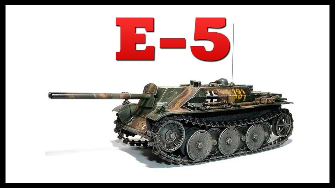 E-5 - Новая Премиум ПТ-САУ - YouTube