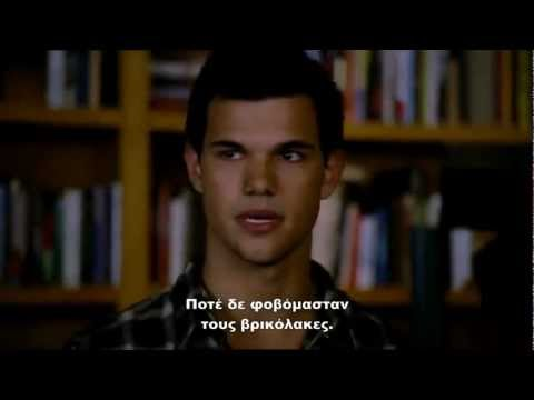 ΧΑΡΑΥΓΗ Μερος 2ο The Twilight Saga: Breaking Dawn 2 Dvd Trailer Greek video
