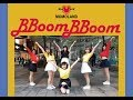 download mp3 dan video [KPOP IN PUBLIC CHALLENGE] MOMOLAND (모모랜드) - BBoom BBoom (뿜뿜) 댄스커버 | Dance Cover @ReName From Taiwan
