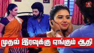 Sembaruthi – செம்பருத்தி   15 /02/19 Review By http://festyy.com/wXTvtSSarvan   Zee Tamil