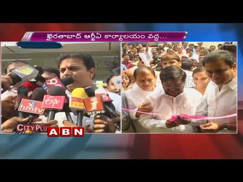 Minister KTR Launches AC Bus Shelter In khairatabad