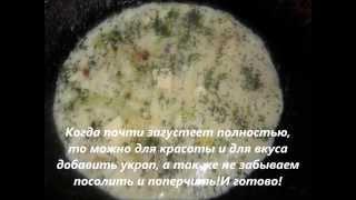 Как приготовить омлет на двоих