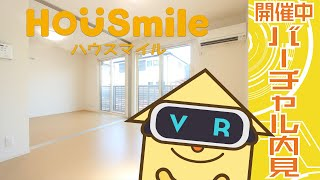 北矢三町 アパート 1LDKの動画説明