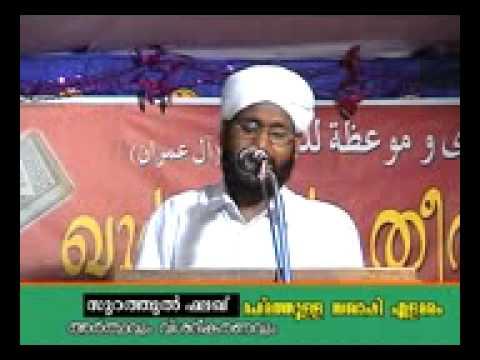 Surah Al  falaq  2  Rahmathullah Saqafi  elamaram  usthad   malayalam islamic speech