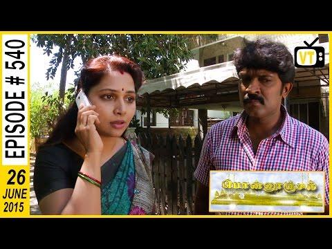 Sindhu Bhairavi - Episode 81 - TuneInfo
