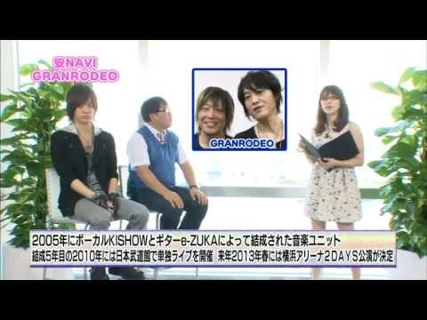 安NAVI~GRANRODEO video