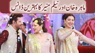 Mahira Khan And Neelam Munir Dance Performance On Eid Show - Star's Best Performance Ever