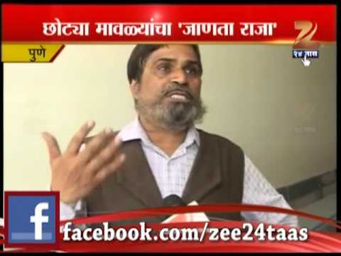 Zee24taas: 'janta Raja'... Street Performance In Pune video