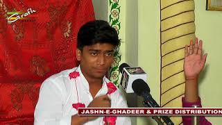 Janab Ali Mehdi Turabi | Jashn-e-Ghadeer 1438 2017 | Masjid Ghasiyari Mandi Qaiserbagh Lucknow