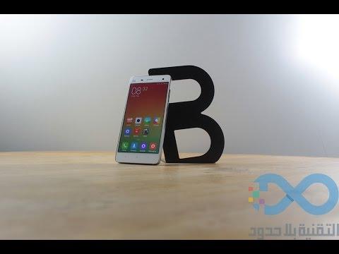 مراجعة للهاتف Xioami Mi4: هاتف منخفض التكلفة بمواصفات قوية