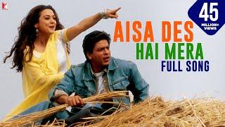 Aisa Des Hai Mera - Full Song - Veer-Zaara