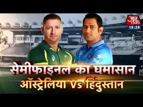 Harbhajan Singh's View On India's Clash With Australia In WC Semi Final
