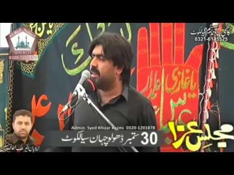 Zakir Rizwan Abbas Qayamat 30sep Dholo chahan Sialkot