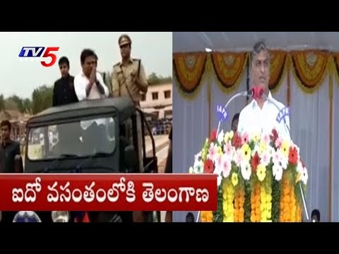 Minister KTR And Harish Rao Participated In Telangana Formation Day Celebrations | TV5 News