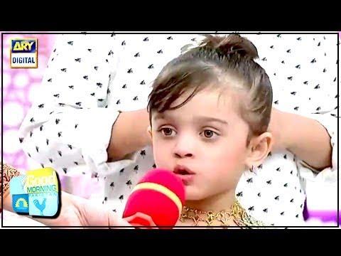 Sadia Imam Ki Beti Meerab Future Main Kya Banna Chahti Hai? Dilchasp Jawab Suniye thumbnail