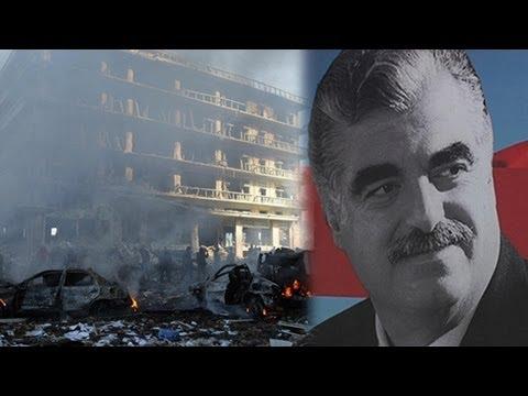Who Killed Hariri?