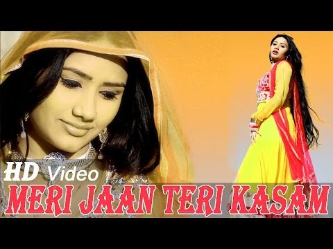 New Hindi Romantic Song - Meri Jaan Teri Kasam | Nutan Gehlot video