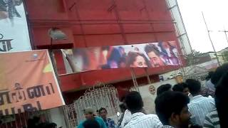 Thalaiva - RAkki cinemas protest for THALAIVA MOVIE 3!
