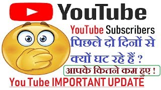 WARNING! YouTube REMOVING 'Spam' Subscribers / You Tube latest news update