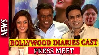 Latest Bollywood News - Raima Sen Speaks About Bollywood Diaries - Bollywood Gossip 2015