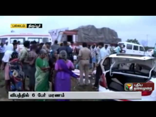 6 killed in road accident at Palladam