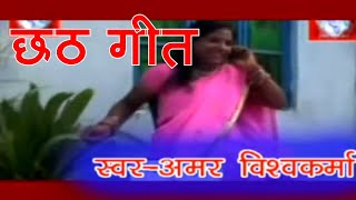 Kekra Sange Karab Saiya Abki Arab | Bhojpuri New Hit Mata Ki Bheinte | Renuka Sahai