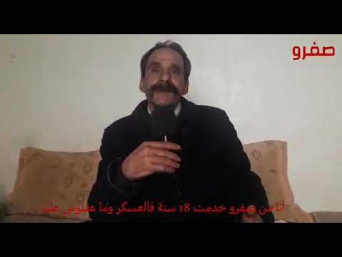 عسكري يعاني بعدما ضرب 18 لعام فالصحراء وماعقلوش عليه
